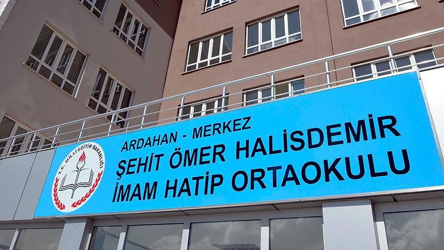 Turkey turns Gülen-affiliated school into state-run religious school after seizure