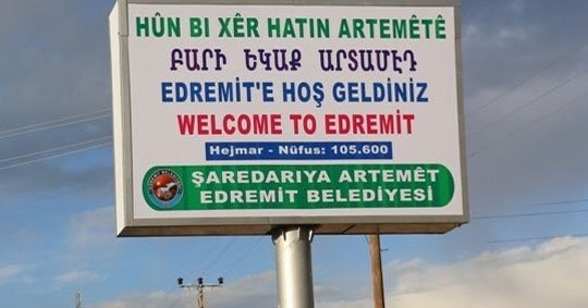 Gov't-backed mayor removes Armenian greeting from town sign