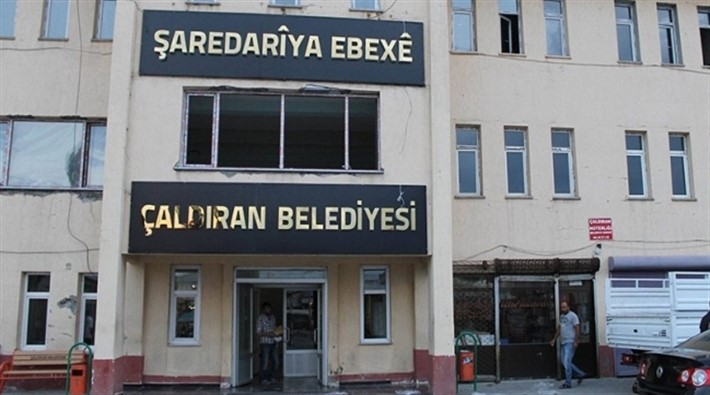 Turkish gov't appoints trustees to district municipality in Van