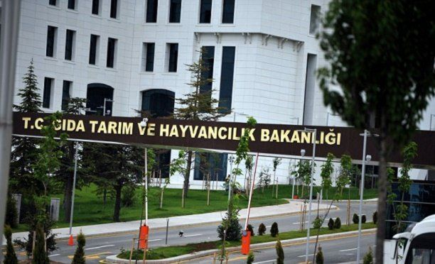 Turkey issues detention warrants for 102 people at Agriculture Ministry over coup involvement