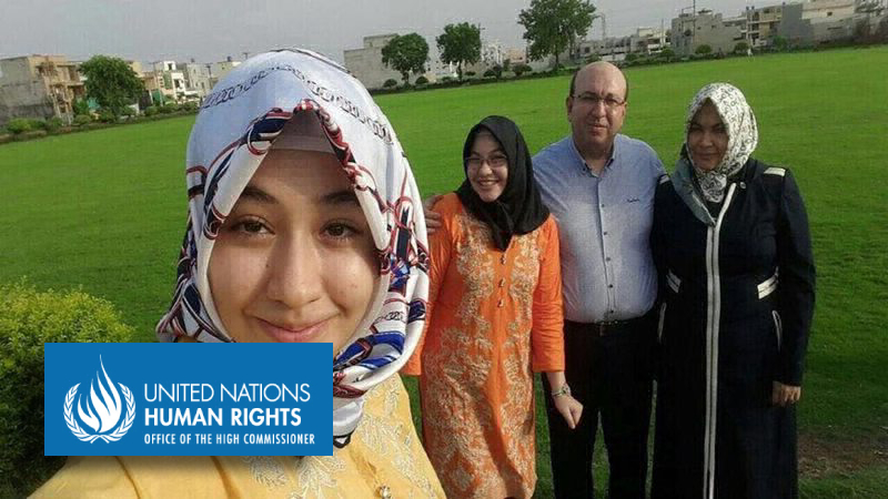 UN rights council urges Turkish gov't to release Kacmaz family