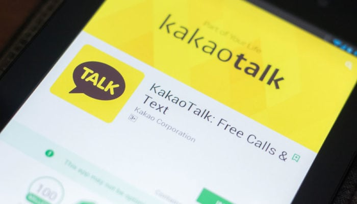 Purge-victim teacher faces 15 years in prison for downloading KakaoTalk app: report